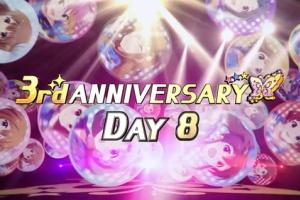 【ミリシタ】3rd ANNIVERSARY DAY8は育、亜美、志保、千鶴!&『3rd ANNIVERSARY ありがとうログインボーナス』第二弾開催!
