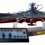 【動画】宇宙戦艦ヤマト2202、超合金になって登場!リモコン操作で主砲塔が旋回する!