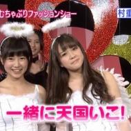 HKT 朝長美桜「村重杏奈さんが好きだったからHKT48に」 アイドルファンマスター