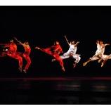 『アルヴィンエイリー/アメリカンダンスシアター』の画像