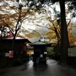 『湖東三山 龍應山 西明寺へ』の画像