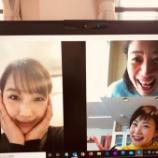 『大阪開講【アナウンスプロトレーニング:ベーシックコース5:基礎発音�】』の画像