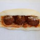 コメダのコッペパン「ハンバーグ・ナポリタン」