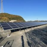 『太陽光発電所メンテナンス』の画像