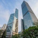 『【香港最新情報】「オンラインセミナー『香港スタートアップエコシステムの活用法』開催」』の画像