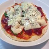 『【OYAJI飯】ウマ過ぎ警報発令!!フライパンでピザを焼いたよ』の画像