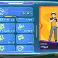ゲーム日記(ポケモンユナイト①)