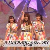 HKT48「キスは待つしかないのでしょうか?」披露後、指原莉乃が冨吉明日香と…