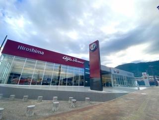【開店情報】アルファロメオ広島が10月3日(土)に西風新都セントラルシティにオープンするみたい。