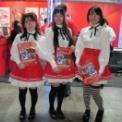 東京ゲームショウ2012 その35(アーツカレッジヨコハマ)