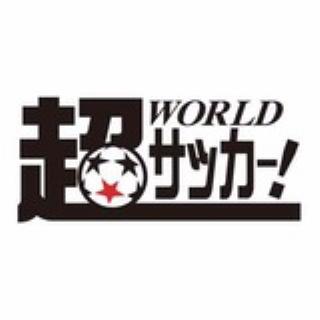 日刊!しし丸日記…『横浜FC』と『食』のブログ…