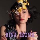 『【乃木坂46】生駒ちゃんカッコいい!『SUPER ANNA SUI by LESLIE KEE - Rina Ikoma part2 ver.』が到着!!』の画像