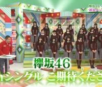 【欅坂46】5thフォーメーションを予想してみる!