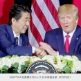 日米貿易協定(日米FTA)が国民生活になにをもたらすのか?