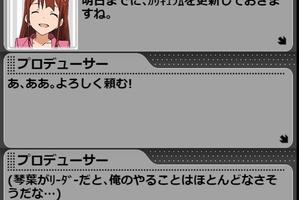 【グリマス】PSL編シーズン3 灼熱少女[第2話]しっかり者リーダー!