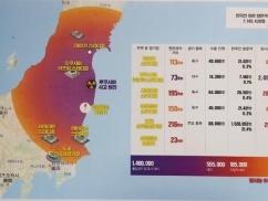 韓国が発表した日本の放射能汚染地図、早速捏造だった事がバレる ⇒ データ元の会社が暴露wwwwwww