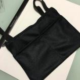 『お気に入りのトートバッグに使いたい 無印良品「ポケットインバッグ」』の画像