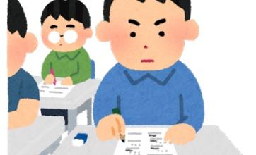 【努力神】センター試験の世界史で満点を取った生徒がすごい