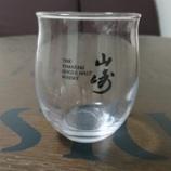 『【YAMAZAKI】 グラス 漢字仕様9』の画像