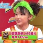 【悲報】加護亜依さん、痛々しい姿で発見される!????→