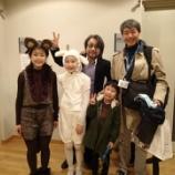 『ミュージカルと歌舞伎とお花の絵画』の画像