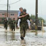 『平成29年7月九州北部大雨災害緊急支援募金(Yahoo!基金)』の画像
