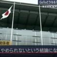 【悲報】東京都さん、ホテルが埋まりコロナ無症状患者の自宅療養を開始する