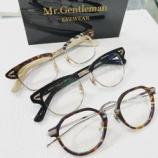 『注目のブランド『Mr.Gentleman Eyewear』取扱開始しました。』の画像