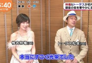 【悲報】椎名林檎さん(38)、 ババアになる・・・