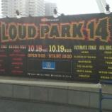 『LOUD PARK(ラウドパーク)14@さいたまスーパーアリーナ ライプレポート2014』の画像