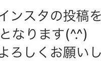【乃木坂46】堀未央奈のインスタ、7月15日までで本人投稿は終了