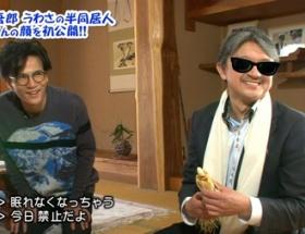 なぜ稲垣吾郎はホモをカミングアウトしたのか