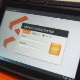 『EC通販クラウドシステム開発中!』の画像