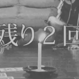 『【動画あり】柴田柚菜→『厄介なことを言うメンバー』『スタッフ殺し』ワロタwwwwww【乃木坂46】』の画像