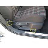 『シートポジションメモリーステッカーの使用例』の画像