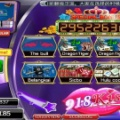 The Battle Between Offline And Online Slot Machine in Singapore