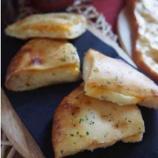 『【満員御礼 初夏の特別レッスン】ナンとチーズクルチャのご案内』の画像