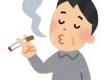 【朗報】喫煙者、コロナにかからないことが判明