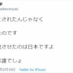 望月衣塑子の弟・望月龍平「原爆は落とされたんじゃなく打ち上げた、爆発させたのは日本」