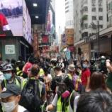 『【香港最新情報】「香港版国家安全法、施行初日で10人逮捕」』の画像
