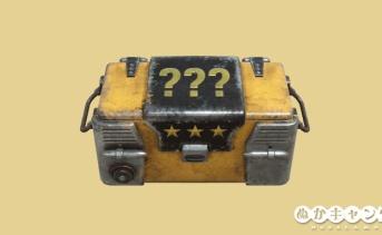 Fallout 76:調達人マームルの「ランダムピック」が開始