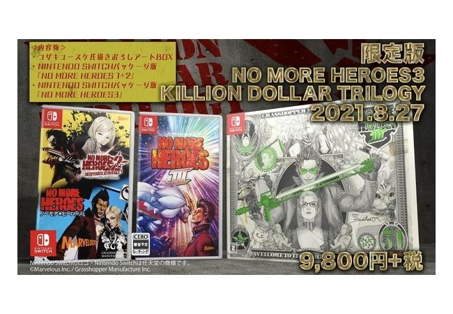 Switch独占『ノーモアヒーローズ3』の最新PVが公開!1~3セットの限定版も予約開始!
