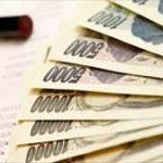 新生銀行から50万円振込みましたって明細届いたんだけど、本物だと思う?w
