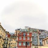 『リスボンからシントラ遺跡へ、その周辺の街並み』の画像