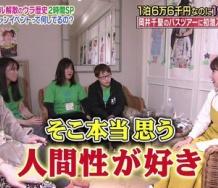 『岡井千聖が不倫隠してバスツアーやったおかげで飯田圭織のバスツアーがかなりマシ思えるよな』の画像