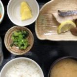 『今日の桜町昼食(鯛の酒蒸し)』の画像