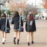 『【人気】日本人女性の91%がiPhoneを使っている!お父さん「格安スマホ(Android)を中学生の娘に与えたら泣かれた」』の画像
