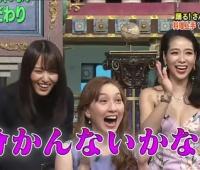 【欅坂46】ゆっかー出演の「さんま御殿」予告動画キタ━━━(゚∀゚)━━━!!