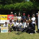 『「エンジョイノルディックウォーキング教室」5月20日開催!』の画像