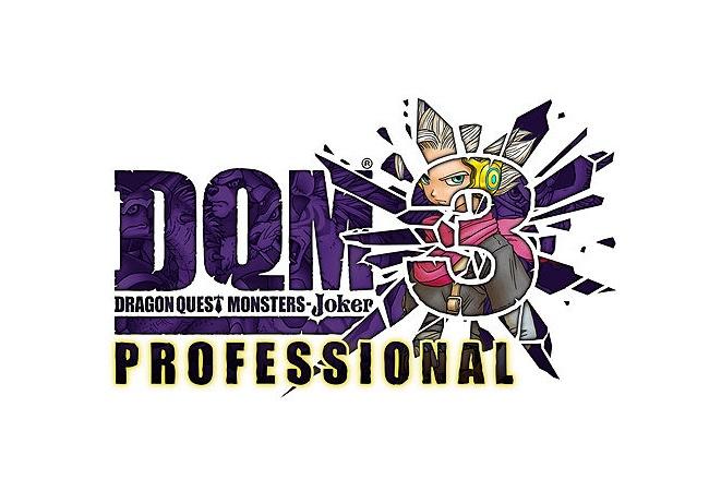 『ドラクエモンスターズ ジョーカー3プロフェッショナル』完全版発売決定wwwwww